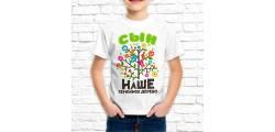 Modular Pattern Flowers 38.jpg