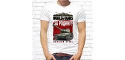 Modular Pattern Flowers 45.jpg