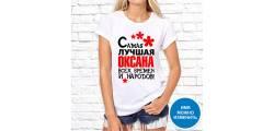 Modular Pattern Flowers 49.jpg