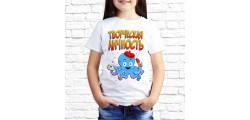 Modular Pattern Food 8.jpg