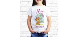 Modular Pattern Food 12.jpg