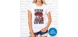 Modular Pattern Food 24.jpg