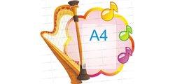 Оформление музыкального зала 10