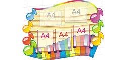 Оформление музыкального зала 12