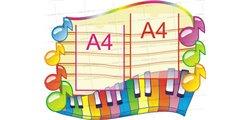 Оформление музыкального зала 13