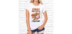 Оформление спортивного зала 4